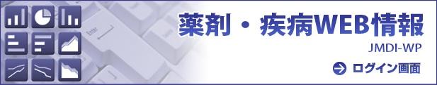 member_jmdi.jpg